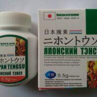 Thuốc quan hệ lâu ra - thuốc cường dương Japan Tengsu (cao cấp từ Nhật)