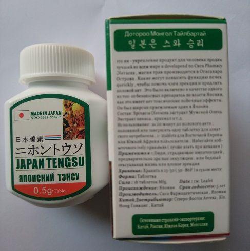 20180327205058 9998352 thuoc cuong duong japan tengu 2 - Thuốc quan hệ lâu ra - thuốc cường dương Japan Tengsu (cao cấp từ Nhật)