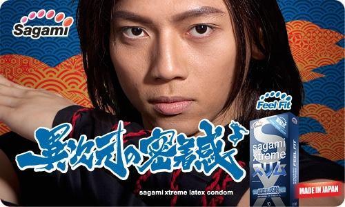 Siêu mỏng kích thích với Bao cao su Sagami Xtreme Fell Fit
