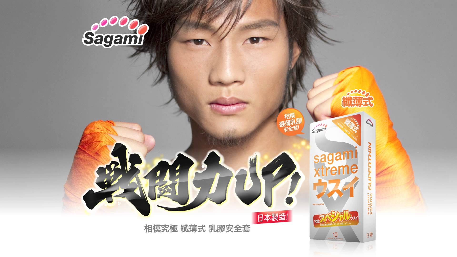 20180503211213 6461713 sagami super thin hai phong gia re - Bao cao su Sagami Xtreme Super Thin - Siêu mỏng hộp 10 cái
