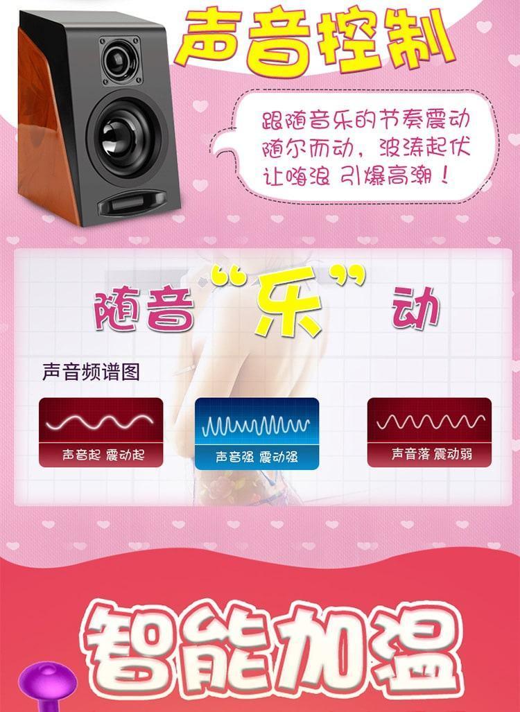 20181102231528 2602535 sextoy trung rung khong day fox music cao cap 2 - Sextoy trứng rung Fox music không dây phát nhiệt