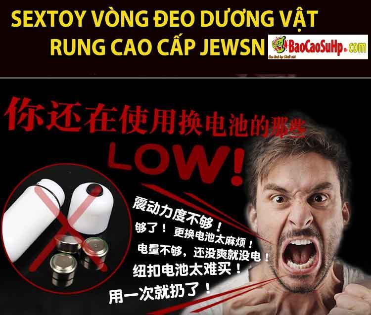 20181210224508 1824884 sextoy vong deo duong vat rung jewsn 6 1 - Sextoy Vòng đeo dương vật rung cao cấp JEWSN