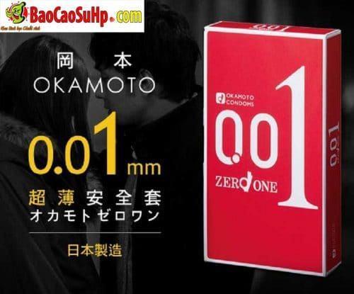 20181220160416 5918463 bao cao su sieu mong okomato zero 0 01mm 4 1 - Bao cao su siêu mỏng Okamoto Zero 0,01mm