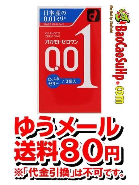 20181220160429 6381662 bao cao su sieu mong okomato zero 0 01mm 2 - Bao cao su siêu mỏng Okamoto Zero 0,01mm
