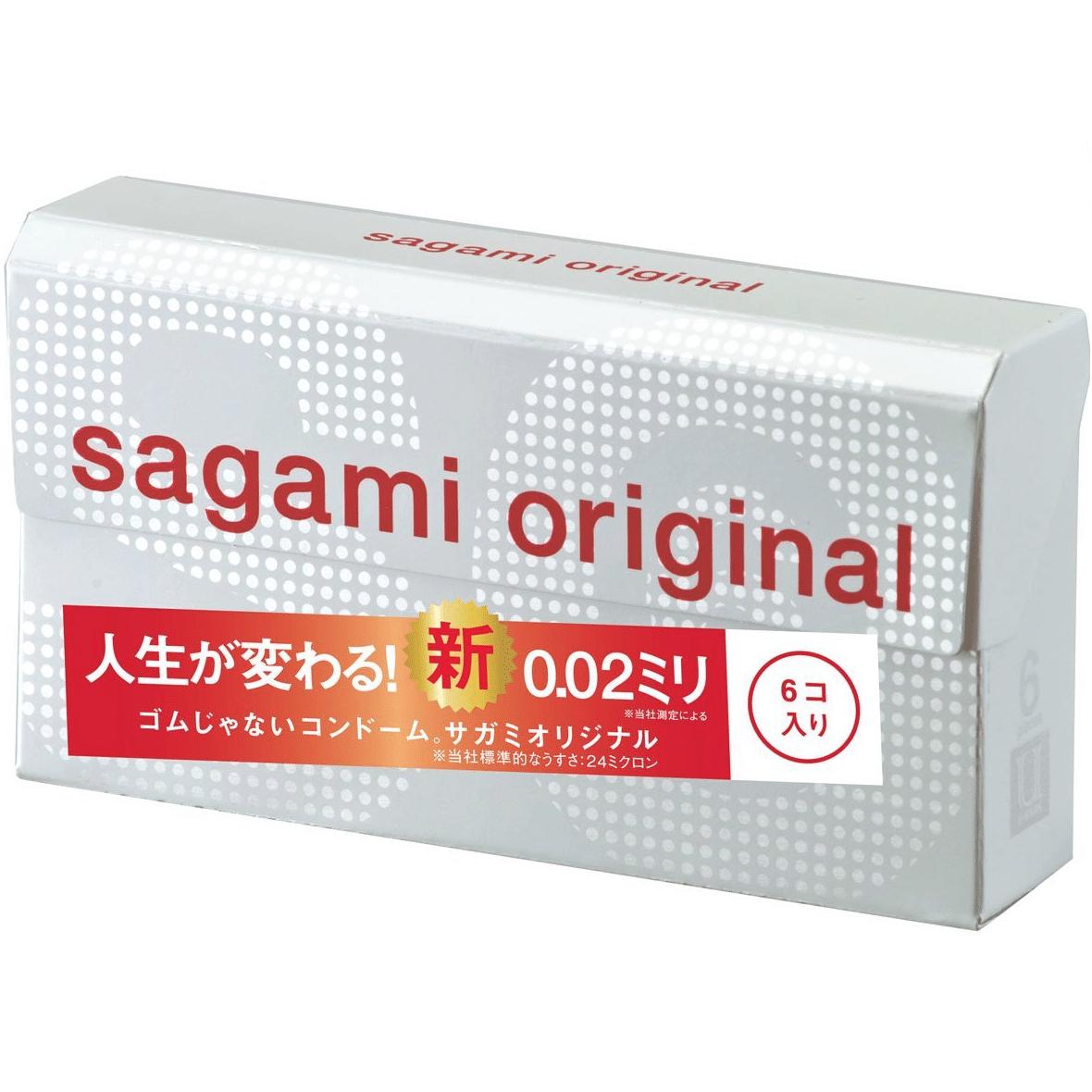 20190213221745 3127172 sagami original 0 - Top 10 bao cao su nhật bản tốt nhất thế giới