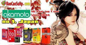 20190217095752_8409568_banner_okamoto.jpg (800×421)