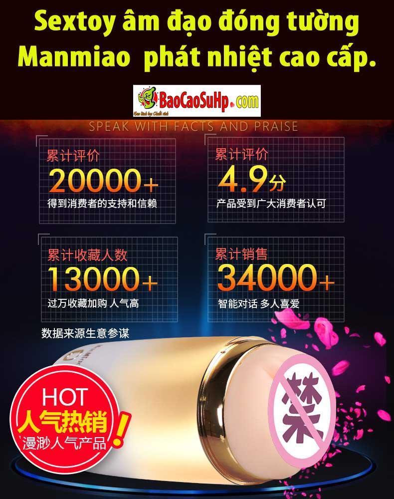 20190328223241 2003239 sextoy am dao dong tuong manmiao 1 - Sextoy âm đạo đóng tường Manmiao phát nhiệt cao cấp.