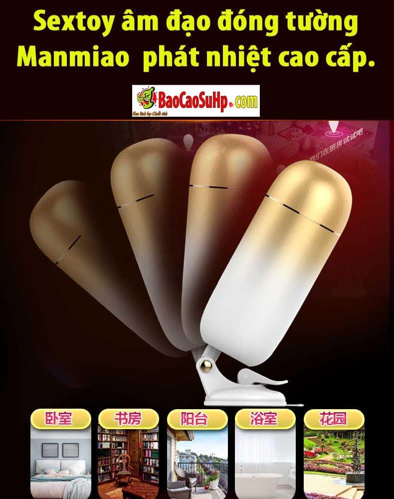 20190328223327 5508908 sextoy am dao dong tuong manmiao 5 - Sextoy âm đạo đóng tường Manmiao phát nhiệt cao cấp.