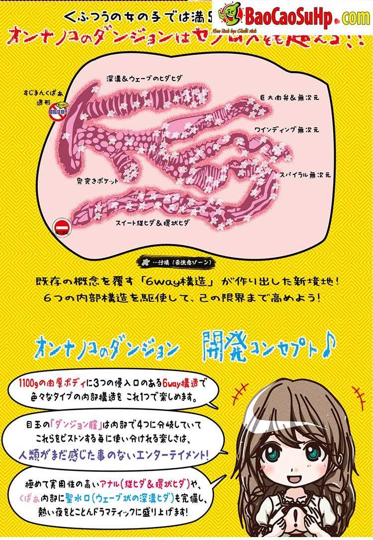 20190410161547 4852394 sextoy mong nguyen khoi magic eye 7 - Một vài loai sextoy đang được ưa thích tại Nhật Bản