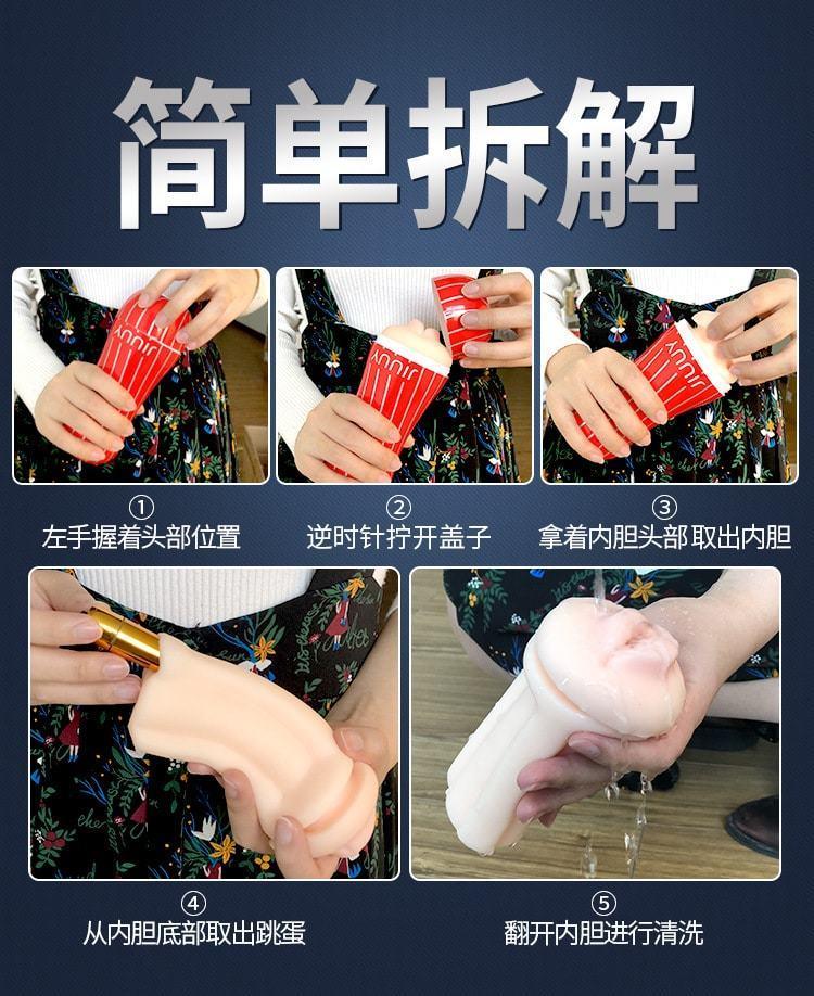 20190523224033 9077486 sextoy coc am dao cam tay ruby dong - Sextoy cốc âm đạo cầm tay Ruby nhập khẩu anh quốc