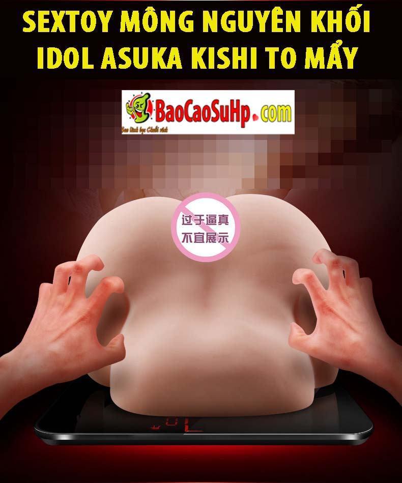 20190814231523 7153982 sextoy mong idol asuka kishi to may 8 - Sextoy mông nguyên khối Idol Asuka Kishi to mẩy