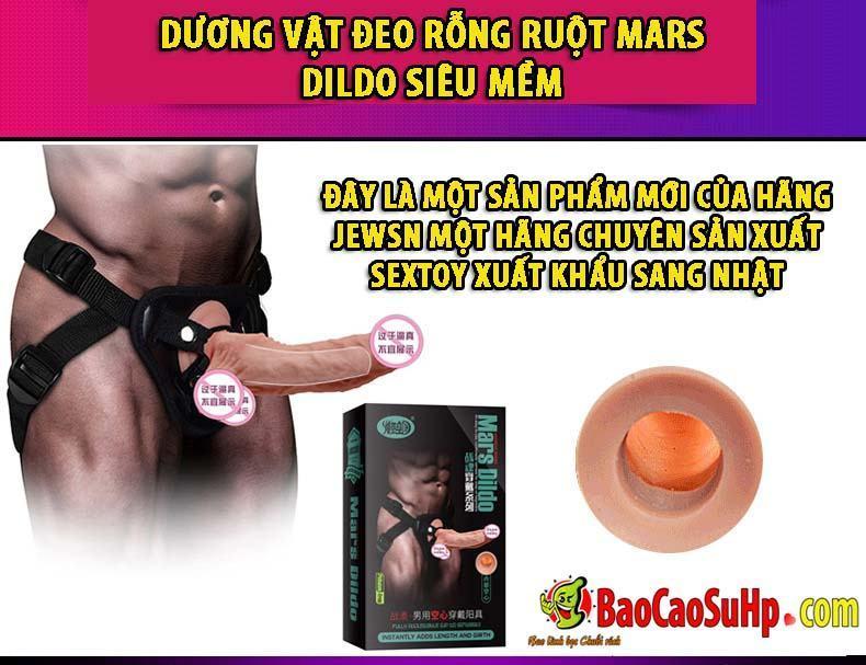 20191122220857 5019154 duong vat deo rong ruot mars dildo sieu mem 4 - Dương vật đeo rỗng ruột Mars Dildo siêu mềm