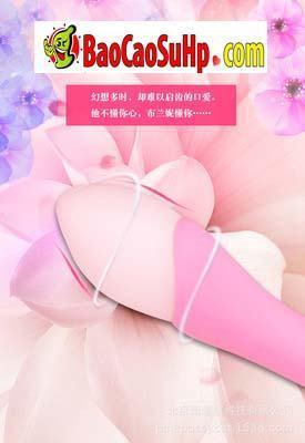 Sextoy chày rung Zini Rose phát nhiệt mềm mại