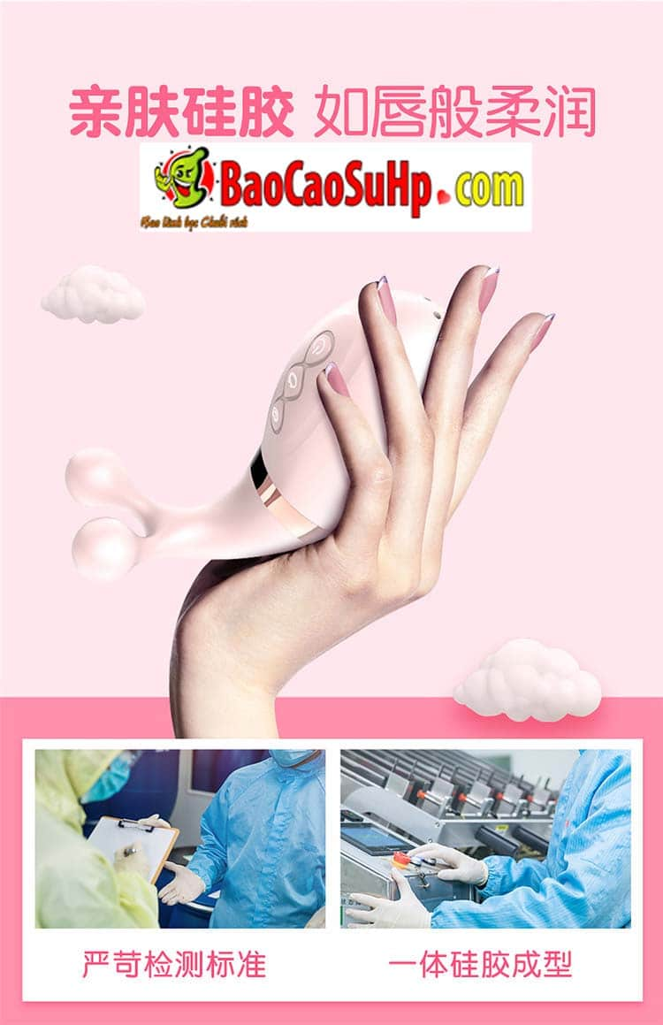 20200102135136 2794293 trung rung tinh yeu shuangmi 3in1 12 - Trứng rung tình yêu Shuangmi 3in1 Hút liếm massage cực đã.
