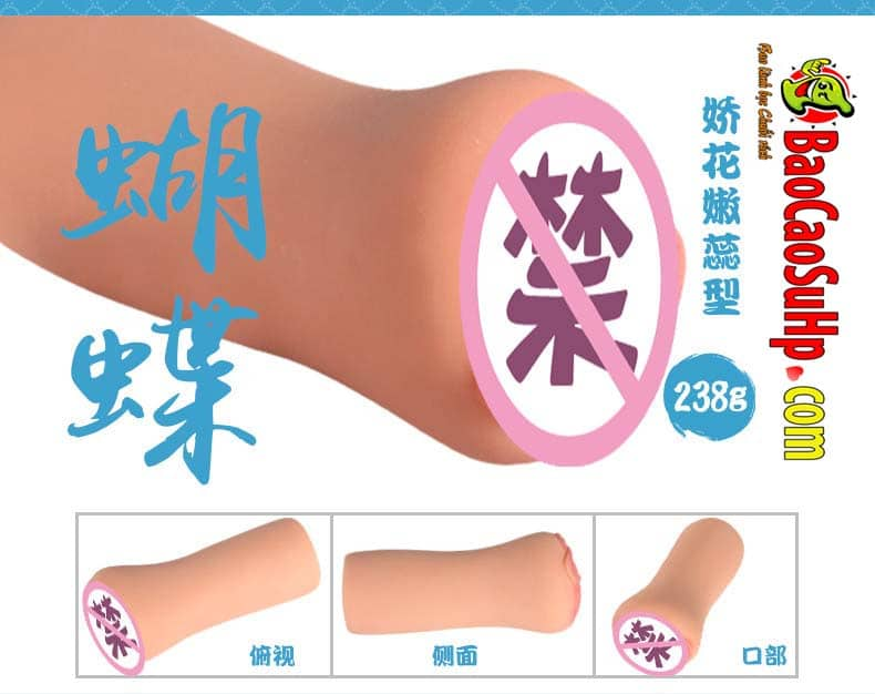 20200222115500 2090698 am dao gia cam tay fusiga 10 - Âm đạo cầm tay thê hệ mới Fusiga thiết kế độc đáo