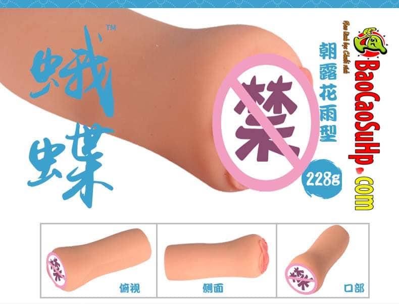 20200222115500 5056001 am dao gia cam tay fusiga 13 - Âm đạo cầm tay thê hệ mới Fusiga thiết kế độc đáo