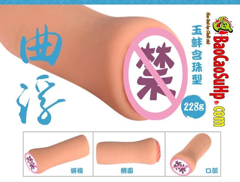 20200222115500 5843861 am dao gia cam tay fusiga 12 - Âm đạo cầm tay thê hệ mới Fusiga thiết kế độc đáo