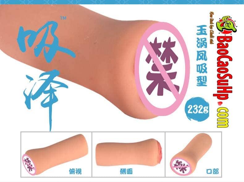 20200222115500 8144750 am dao gia cam tay fusiga 11 - Âm đạo cầm tay thê hệ mới Fusiga thiết kế độc đáo