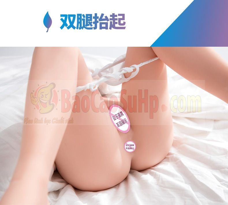 20200223110516 8706525 cap chan dai idol mikie hara nhu that nang 11kg 5 - Mông nguyên khối siêu bự, búp bê tình dục bán thân hàng sắp về trong gian tới.