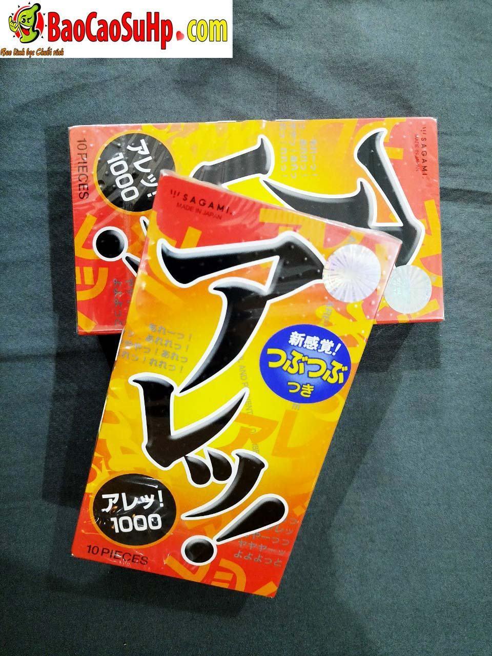 20200322083646 1238295 bao cao su sagami are - Bao Cao Su Siêu Mỏng, Gân, Gai Sagami Are Hộp 10 Chiếc