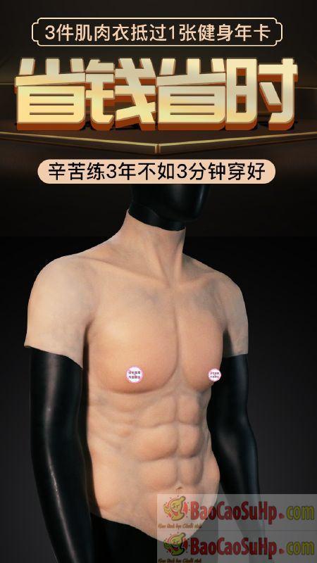 20200324105027 4327729 ao da tao co bap stronger men wear jiuai 6 1 - Sextoy đồ chơi tình dục mới ra mắt tháng 03 năm 2020
