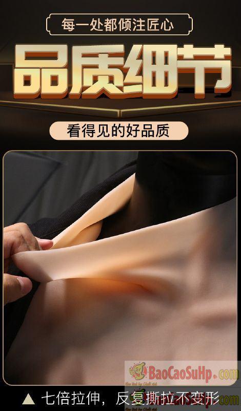 20200324105027 6073175 ao da tao co bap stronger men wear jiuai 3 1 - Sextoy đồ chơi tình dục mới ra mắt tháng 03 năm 2020