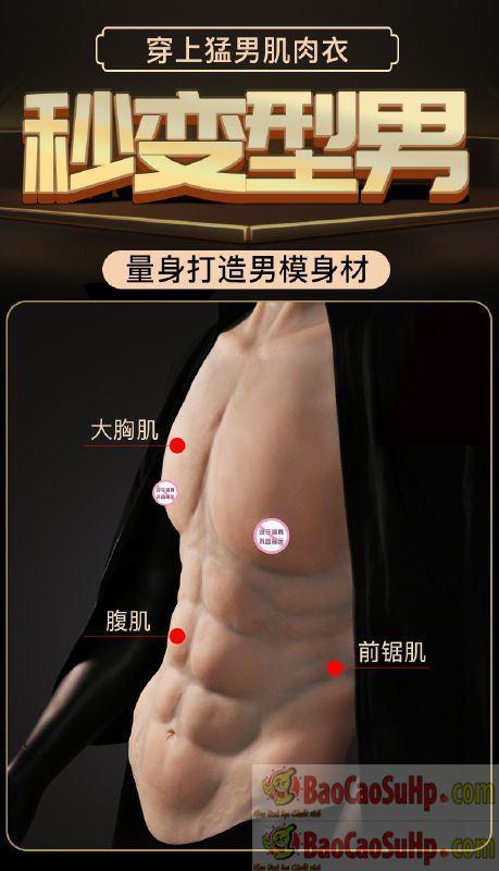 20200324105027 7962045 ao da tao co bap stronger men wear jiuai 1 1 - Sextoy đồ chơi tình dục mới ra mắt tháng 03 năm 2020