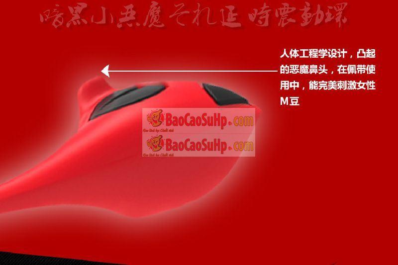 20200413220545 9528535 vong deo duong vat rung batman 10 - Vòng đeo rung chống xuất tinh sớm Batman