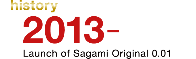 20200507110118 4443255 lich su bao cao su sagami 2013 - Lịch sử hình thành và phát triển bao cao su Sagami Nhật Bản