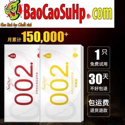20200531102401 5730079 bao cao su sniper flower 3 - Bao cao su Sniper Flower siêu mỏng 0,02mm