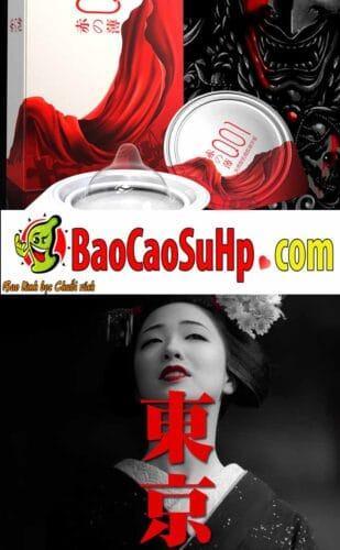 Bao cao su olo Samurai Tegami 10 309x500 - Bao cao su mới của hãng olo siêu mỏng phiên bản Nhật Bản cực xịn