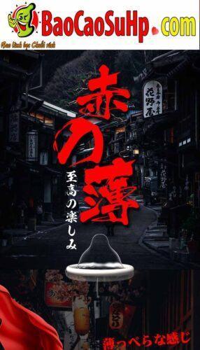 Bao cao su olo Samurai Tegami 286x500 - Bao cao su mới của hãng olo siêu mỏng phiên bản Nhật Bản cực xịn