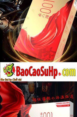 Bao cao su olo Samurai Tegami 7 331x500 - Bao cao su mới của hãng olo siêu mỏng phiên bản Nhật Bản cực xịn