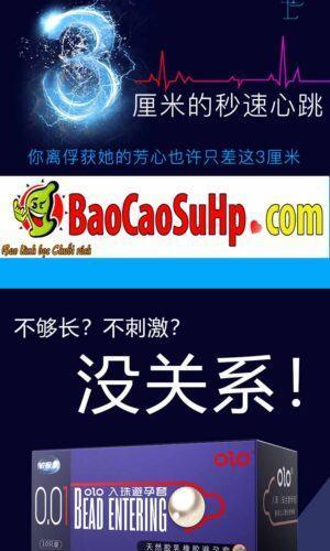 bao cao su olo BEAD Entering 1 300x500 - Bao cao su mới của hãng olo siêu mỏng phiên bản Nhật Bản cực xịn