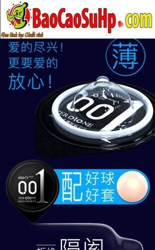 bao cao su olo BEAD Entering 4 311x500 - Bao cao su mới của hãng olo siêu mỏng phiên bản Nhật Bản cực xịn