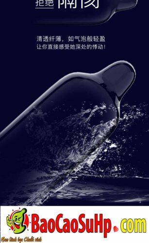 bao cao su olo BEAD Entering 5 307x500 - Bao cao su mới của hãng olo siêu mỏng phiên bản Nhật Bản cực xịn