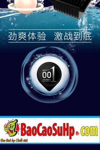 bao cao su olo BEAD Entering 9 335x500 - Bao cao su mới của hãng olo siêu mỏng phiên bản Nhật Bản cực xịn