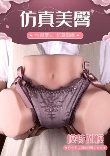 Mong Hirotakari may to trang hong 1 355x500 - Video Review một số sản phẩm đồ chơi tình mới 2020