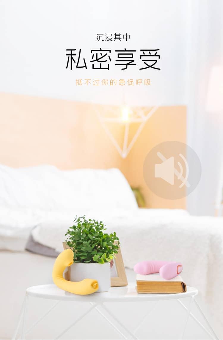 Trung rung dieu khien tu xa cong Missty 360 liem 10 - Video Review một số sản phẩm đồ chơi tình mới 2020