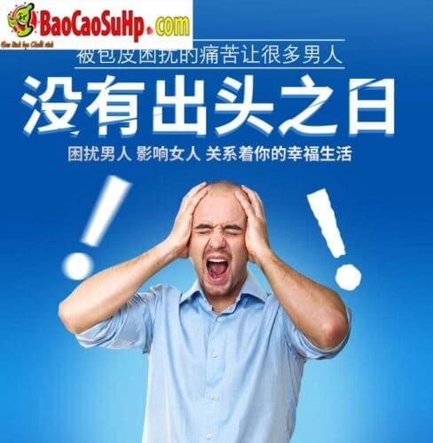 bao cao su donden khuc giua ForeSkin 10 488x500 - Bao cao su donden khúc giữa ForeSkin siêu mềm siêu kích thích