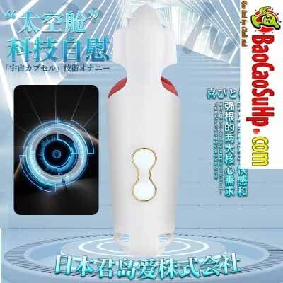 may massage duong vat va thu dam New Space Capsule 3 400x400 - Máy massage dương vật và thủ dâm New Space Capsule new 2020