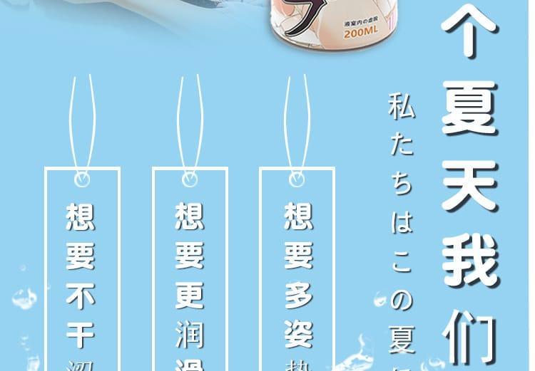 Gel boi tron Nhat Ban Dual Hi Japan 10 - Gel bôi trơn công nghệ Nhật Bản Dual Hi Japan