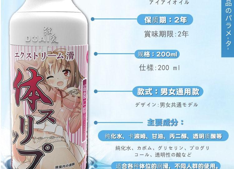 Gel boi tron Nhat Ban Dual Hi Japan 12 - Gel bôi trơn công nghệ Nhật Bản Dual Hi Japan
