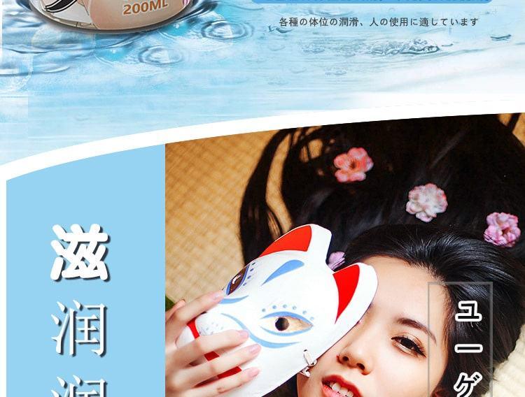 Gel boi tron Nhat Ban Dual Hi Japan 13 - Gel bôi trơn công nghệ Nhật Bản Dual Hi Japan