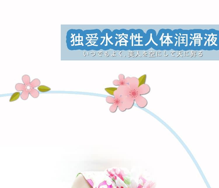 Gel boi tron Nhat Ban Dual Hi Japan 17 - Gel bôi trơn công nghệ Nhật Bản Dual Hi Japan