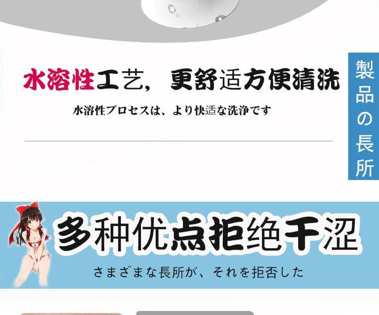 Gel boi tron Nhat Ban Dual Hi Japan 23 - Gel bôi trơn công nghệ Nhật Bản Dual Hi Japan
