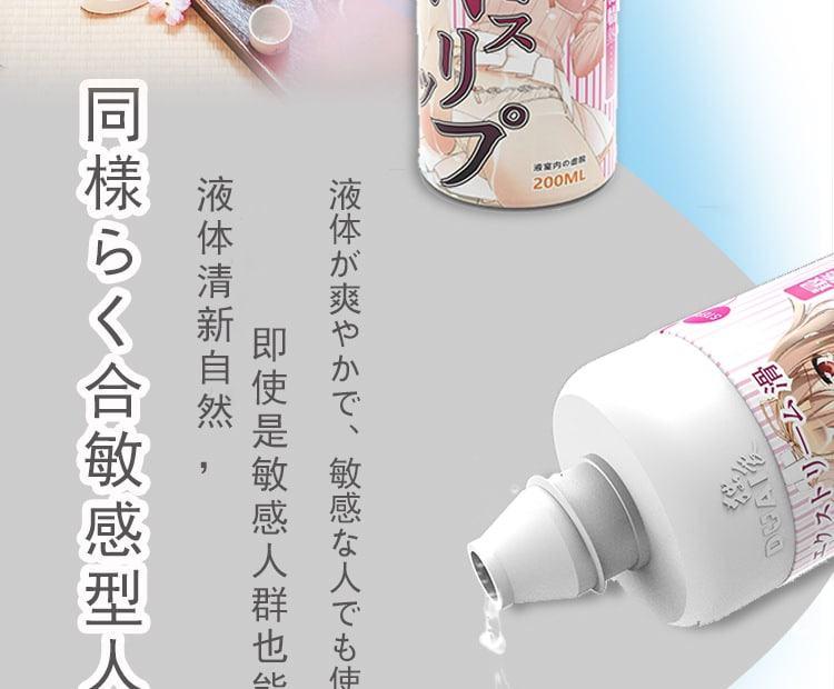 Gel boi tron Nhat Ban Dual Hi Japan 28 - Gel bôi trơn công nghệ Nhật Bản Dual Hi Japan