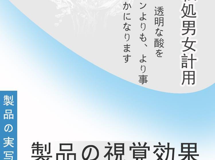 Gel boi tron Nhat Ban Dual Hi Japan 31 - Gel bôi trơn công nghệ Nhật Bản Dual Hi Japan