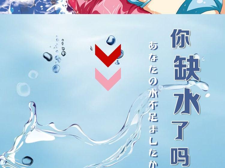 Gel boi tron Nhat Ban Dual Hi Japan 6 - Gel bôi trơn công nghệ Nhật Bản Dual Hi Japan