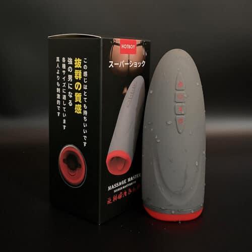 may bu mut Lua cuong no Hotboy 16 - Cốc miệng bú mút cao cấp Hotboy furious fire Rung xoay và phát nhiệt!!